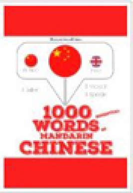 1000 essential words in Mandarin Chinese